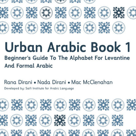 Urban Arabic Book 1