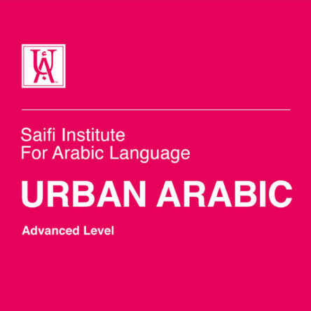 Urban Arabic Advanced Book