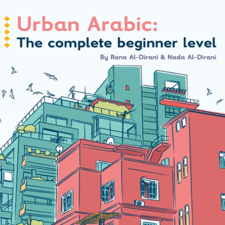 Urban Arabic For Beginners: Book 2