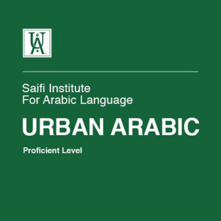 Urban Arabic Proficient