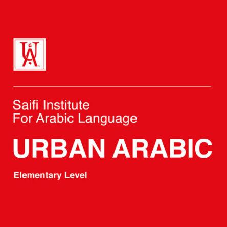 Urban Arabic Elementary