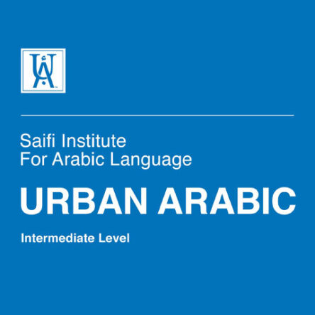 Urban Arabic Intermediate Book